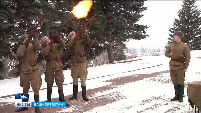 Поисковики передали родственникам останки без вести пропавших солдат из Башкортостана