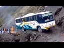 Самые опасные в мире дороги
