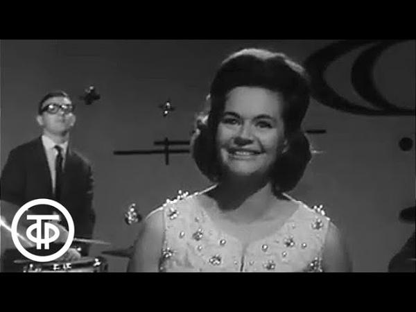 Нина Дорда Ходит песенка по кругу, 1967 г.