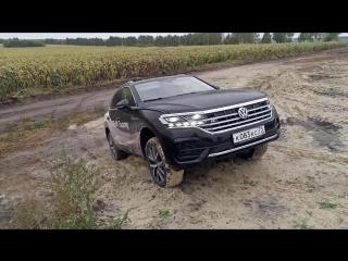 НОВЫЙ Volkswagen Touareg. Сентябрь 2018. Ульяновск