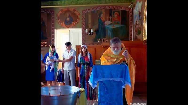 Нововведения в таинстве крещения