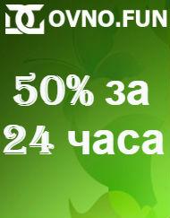 Проект Ovno 50% за 24 часа