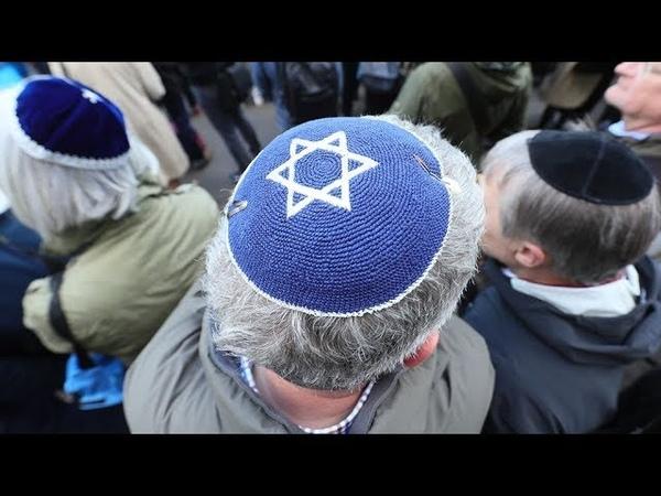 С чем связан рост антисемитизма в Европе и Америке Обсуждение на RTVI