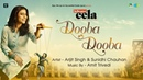 Dooba Dooba Helicopter Eela Kajol Arijit Singh Sunidhi Chauhan Riddhi Sen Amit Trivedi