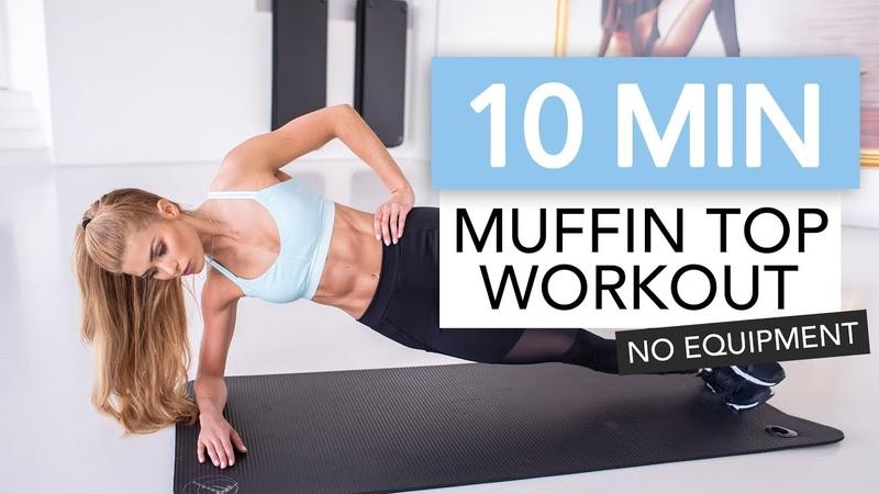 10 MIN AB WORKOUT - Bye Bye Muffin Top No Equipment | Pamela Rf