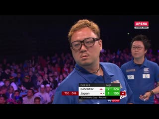 Japan vs Gibraltar (PDC World Cup of Darts 2019 / Round 1)