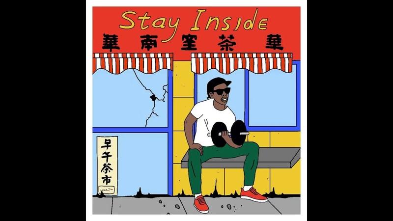 Stay Inside with Earl Sweatshirt Shoutout to the Olympics Season 2 Episode 4