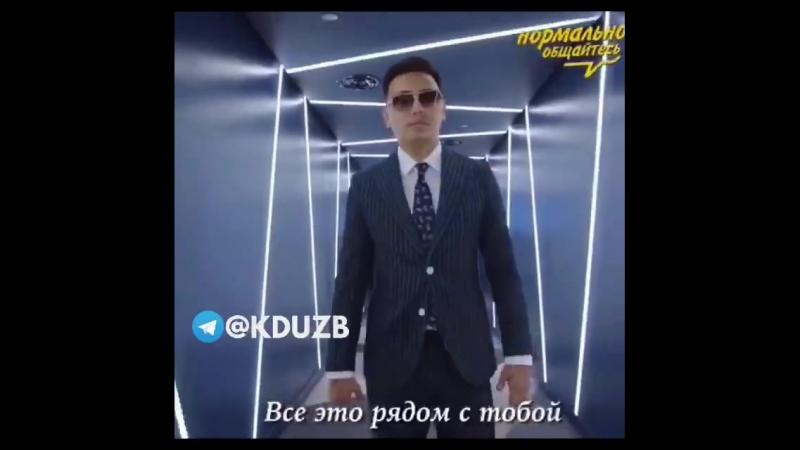 Фааай, гап ёк лекин😂Шуниям реклама қилиб чиқишибди🤣Шу қолуди реклама қилинмаган🤓 t.mejoinchatAAAAADv7jmaa_ECIP2kiTA