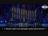 Adam Sandler Адам Сэндлер песня для тех, кто в долгих отношениях (2018) Субтитры