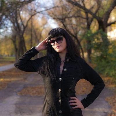Ирина Малюгина