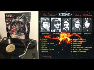 Рок-группа Зодиак - Zodiac (1980)
