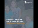 Преследования Свидетелей Иеговы в России