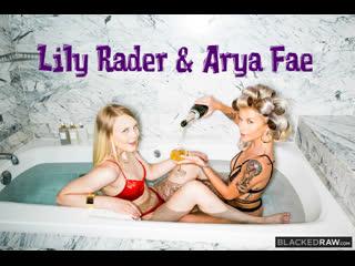 Lily rader & arya fae 💖 blackedraw