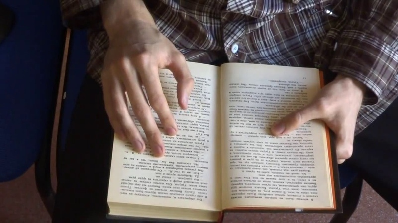 Hand and book fetish