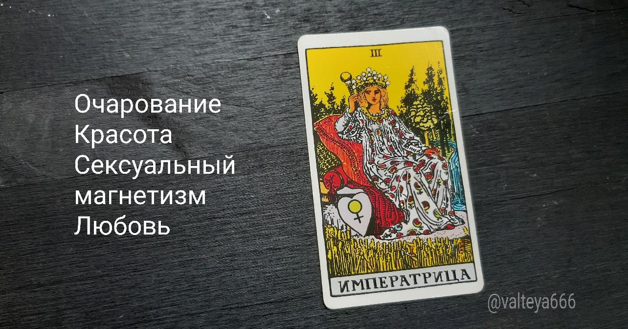Хештег обряд на   Салон Магии и мистики Елены Руденко ( Валтеи ). Киев ,тел: 0506251562  AknBov6hnX0