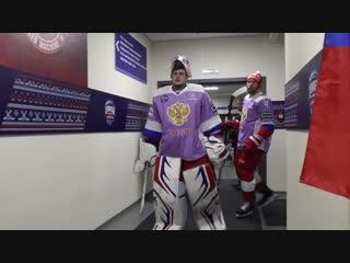 Хоккей против рака. Раскатка перед матчем Россия - Финляндия