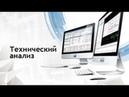 Технический анализ EUR USD GBP USD USD CHF USD JPY AUD USD USD RUB GOLD BRENT на 23 11 2018