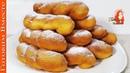 Мой Самый любимый рецепт пышных Пончиков как ПУХ