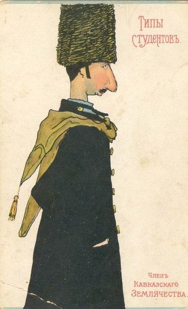 В 1905 году художник Владимир Кадулин нарисовал целую серию (более 100
