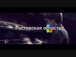Восемнадцатые молодежные Дельфийские игры России