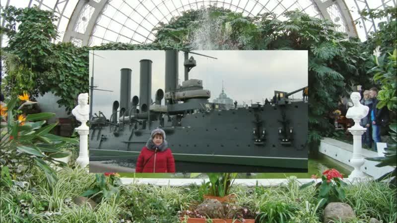 Мои поездки в Санкт-Петербург !