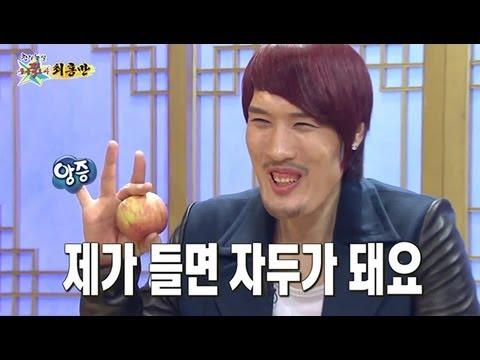[HOT] 무릎팍 도사 - 최홍만 강호동 약력대결 한손으로 사과 쪼개기 20130502