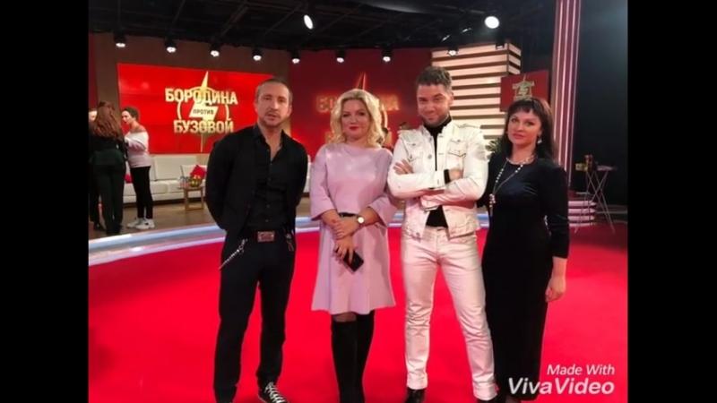 Наталья Толстая тнт