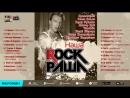 Наша Rock Раша Цой Наутилус Помпилиус Сукачев Крематорий Rock Russia