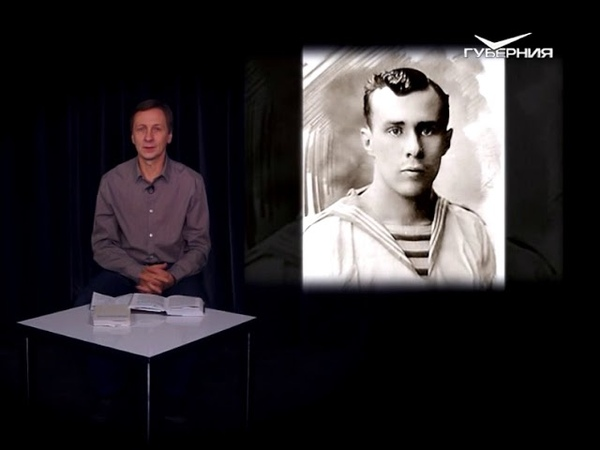 Михаил Бахтин. Поэты и музы серебряного века от 21.10.2017