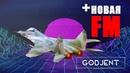 МиГ-29С DCS World 2.5 ЧЕМПИОН В ЛЕГКОМ ВЕСЕ Ввод PFM!