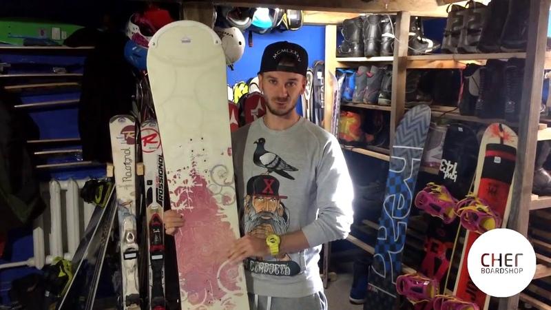 Акция TRADE IN сноубордов в СНЕГ-boardshop Барнаул