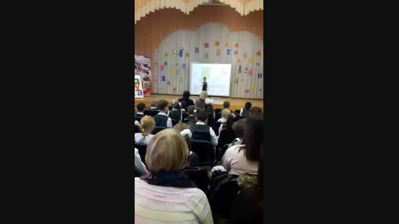 Савельев Захар 1 А класс