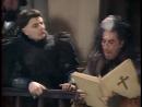 Чёрная гадюка 1-й сезон 5-я серия Охотник на ведьм