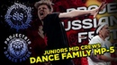 DANCE FAMILY MP 5 ✪ RDF18 ✪ Project818 Russian Dance Festival ✪ JUNIORS MID CREWS