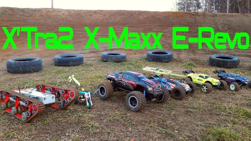 X'Tra2 _ X-Maxx _ E-Revo