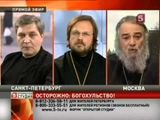 СТРАШНАЯ ТАЙНА ПАТРИАРХА КИРИЛЛА протоиерей Михаил Ардов Yandex Video