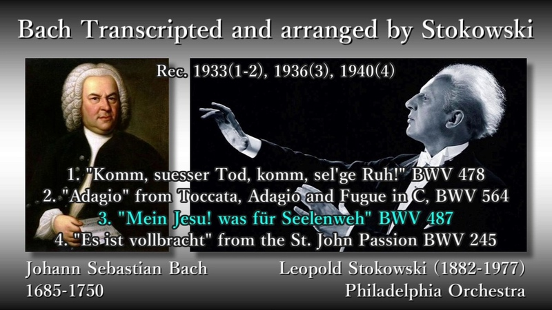Bach: Transcripted and arranged by L. Stokowski (1933-1940) バッハ:ストコフスキー編曲集