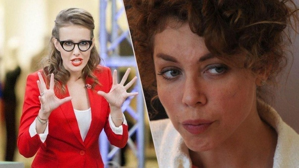 Божена Рынска рассекретила Ксению Собчак!