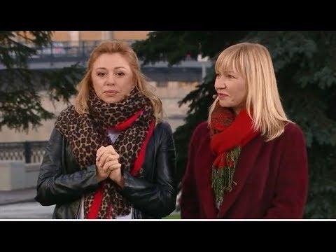 Алена Апина и Татьяна Иванова в программе Доброе утро - 2018