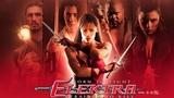 Elektra_(2005)