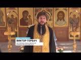 Станет ли святой Иннокентий Вениаминов небесным покровителем аэропорта на Сахалине