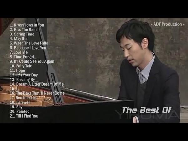 피아노 ,너무아름다워서눈물이나는피아노소리, 피아니스트이루마님