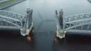 Аэросъемка разводных мостов Санкт Петербурга