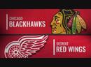 NHL Regular Season 2018-19 Chicago Blackhawks-Detroit Red Wings