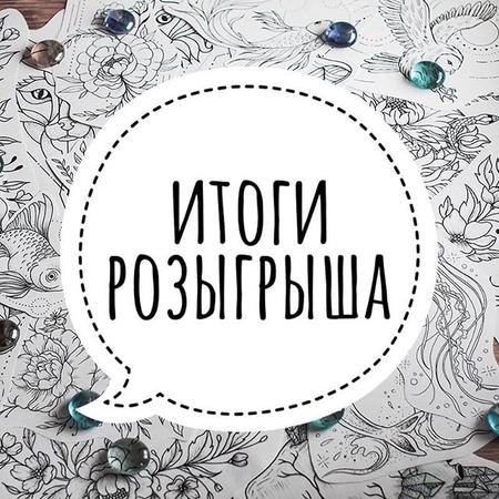 Ani.estel.tattoo video