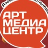 """Арт Медиа Центр"" - Камерный театр в Азове"