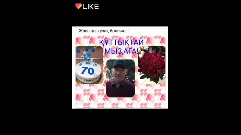 Like_2019-05-21-09-54-04.mp4