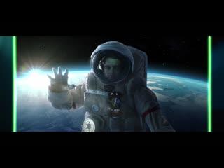 Flash up:  космос