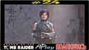 Shadow of the Tomb Raider ► А вот и ларец ► Прохождение 24 [сложность: фатальная одержимость]