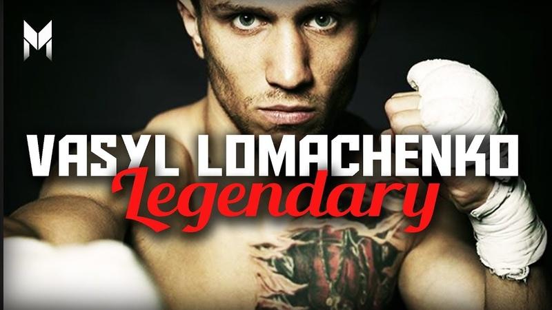 Vasyl Lomachenko Training Motivation - LEGENDARY